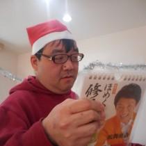 クリスマス会Ⅱ 12・20 1252