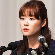 Riken Research Institute Research Unit Leader Haruko Obokata News Conference